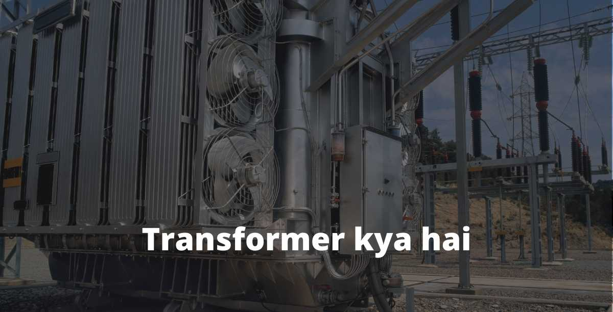 Photo of transformer kya hai|kaise kaam Karta hai|transformer types